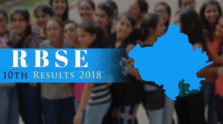rajeduboard.rajasthan.gov.in, rajresults.nic.in, rbse, rbse 10th result 2018
