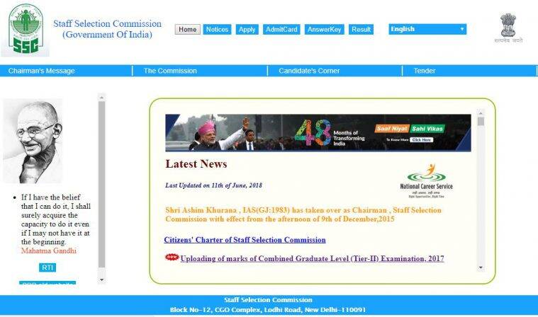 ssc.nic.in, SSC CHSL result, SSC CHSL tier 1 result