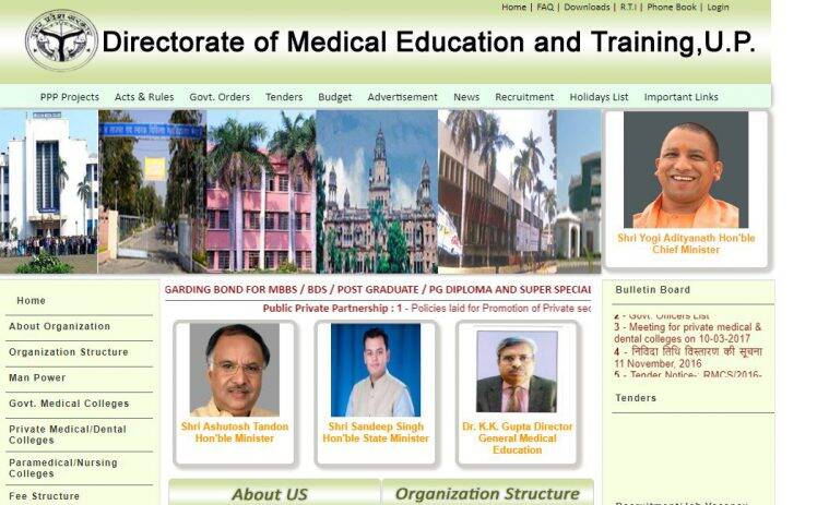 updgme.in, UP NEET Counselling 2018, NEET counselling