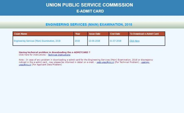 upsc.gov.in, UPSC ESE Mains 2018, UPSC ESE admit card