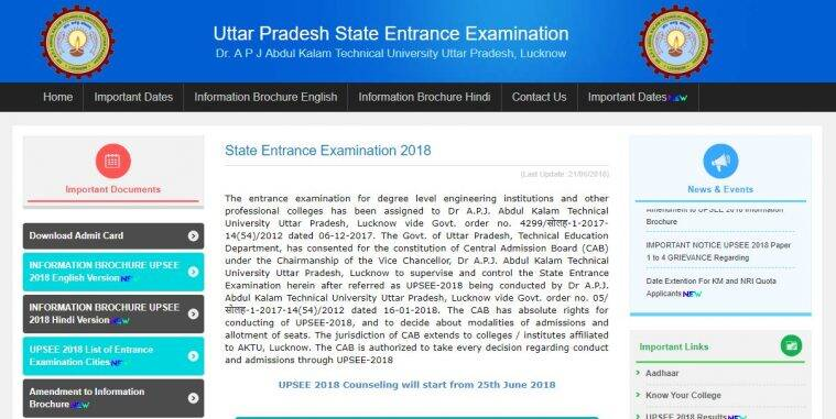 upsee.nic.in, UPSEE counselling 2018, UPSEE 2018 counselling schedule
