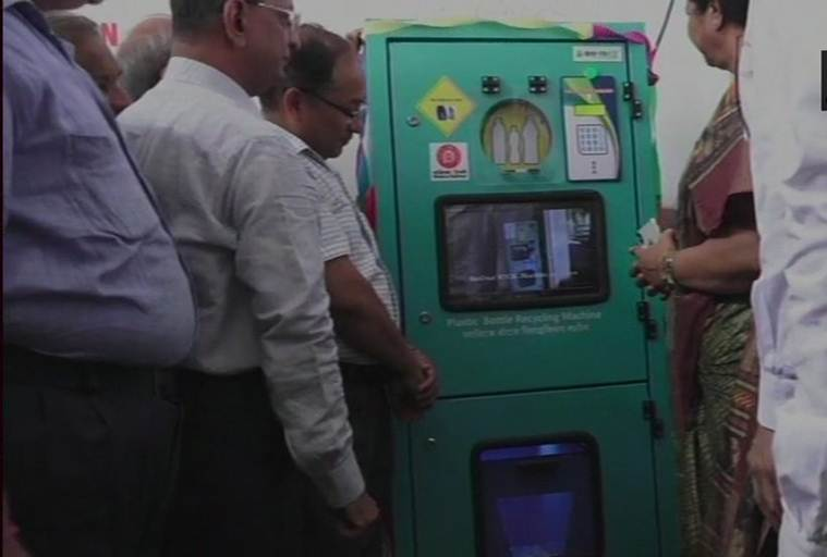 Indian Railways installs bottle crushers at Vadodara station, gives Rs 5 as cashback on each bottle