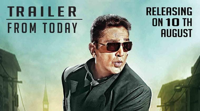 Vishwaroopam 2 Trailer