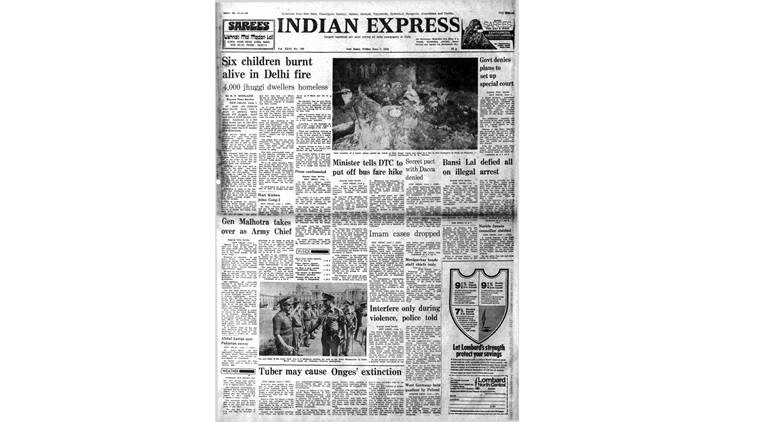 June 2, 1978, Forty Years Ago: Shah Panel Denial