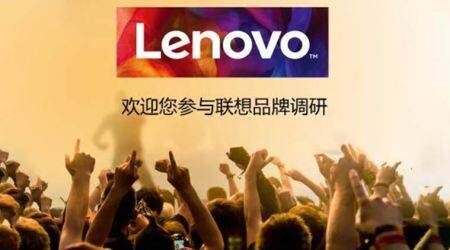 Lenovo will be the first to launch a 5G smartphone with Snapdragon 855 processor, claims company