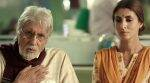 Shweta Bachchan Nanda makes her acting debut, father Amitabh Bachchan gets 'emotional'