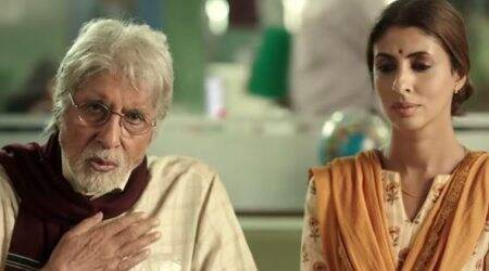 Shweta Bachchan makes her acting debut, father Amitabh Bachchan gets emotional