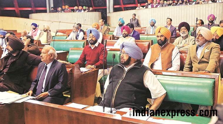 punjab assembly session on friday, punjab assembly Monsoon Session, resigned aap mlas in House, punjab news