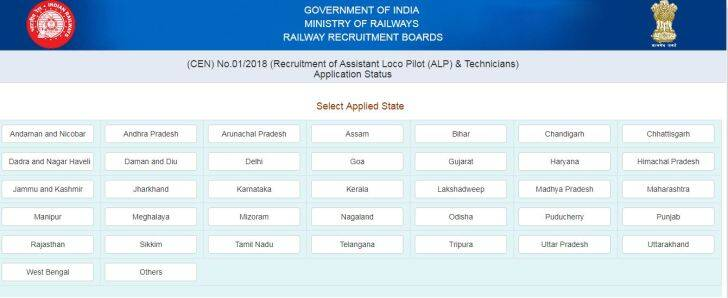 RRB recruitment, rrb group c exam date, rrb group d exam date