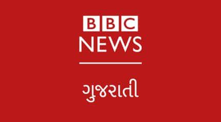 BBC launches first Gujarati TV bulletin forIndia