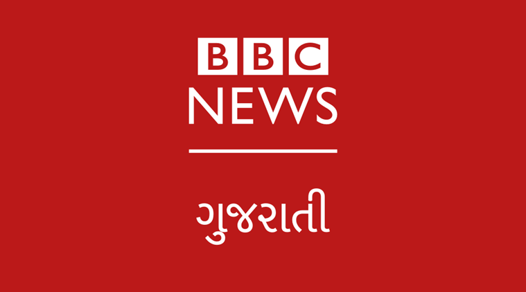 BBC launches first Gujarati TV bulletin for India | India