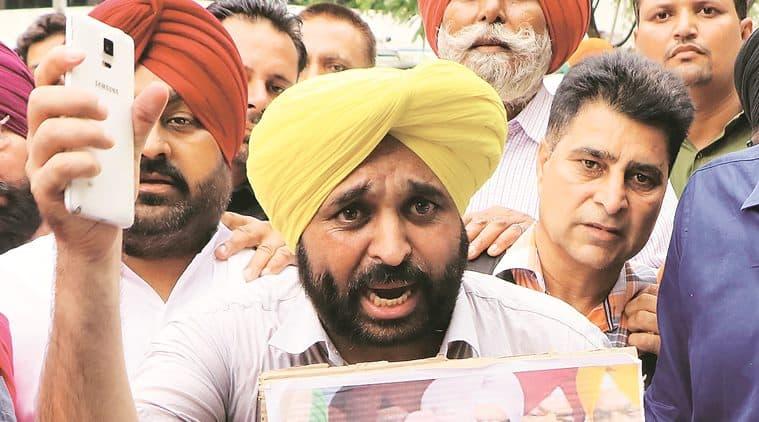 AAP Punjab, AAP Punjab Bhagwant Mann