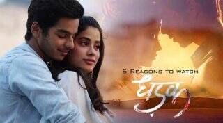 Dhadak: 5 Reasons To Watch