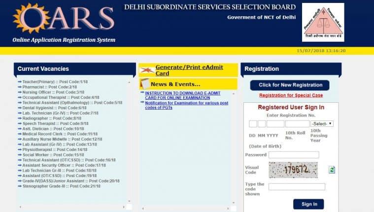 DSSSB jobs, DSSSB recruitment,dsssbonline.nic.in, govtjobs