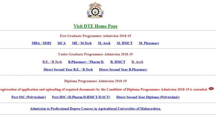04ad71db586 DTE Maharashtra MCA admissions 2018  Final merit list releasing ...