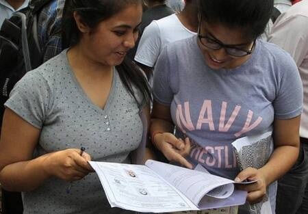 UPSC Combined Geo-Scientist And Geologist exam: Check revised exam pattern, to be effective from 2020