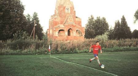 Unseen Russia: 'Closed Cities' through the prism of football