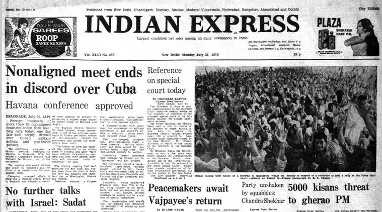 Forty Years Ago, July 31, 1978: Non-Aligned Meet