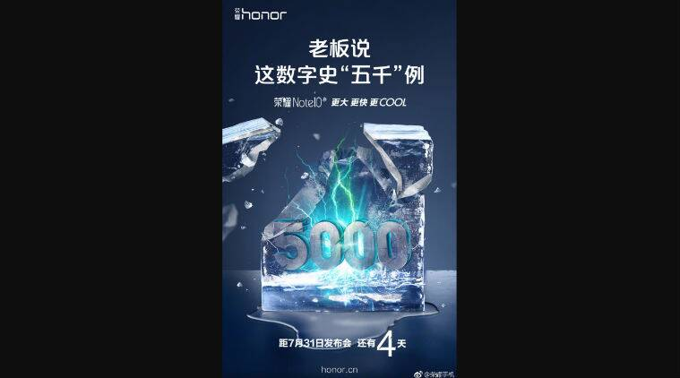 Honor Note 10 battery size confirmed days before announcement