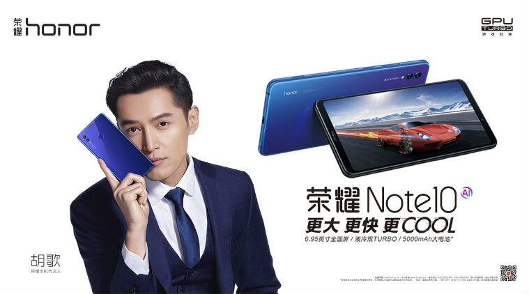 Honor Note 10 with 6 95-inch AMOLED display, 5000mAh battery