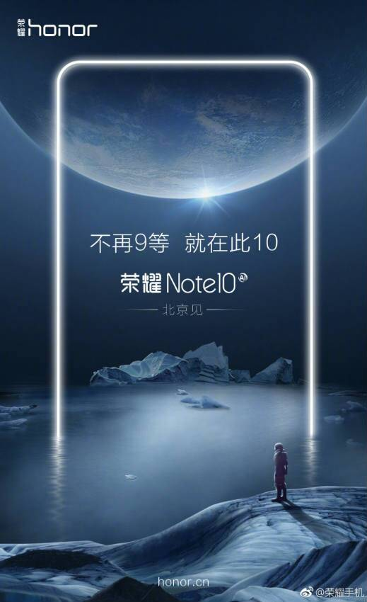 honor, honor note 10 launch teaser, honor note 10 official teaser weibo post, honor note 10 features, honor note 10 specifications, honor note 10 release date, huawei, gpu turbo, honor note 10