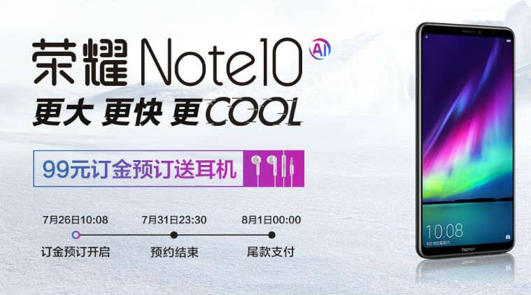 Honor Note 10 official teaser confirms 5,000mAh battery, 'Cool' technology