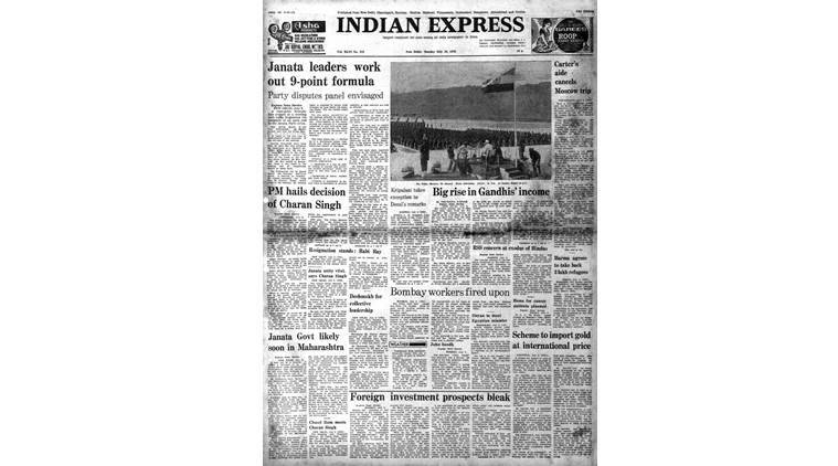indian express, front page of indian express, Indian express forty years ago, indian express july 10, 1978