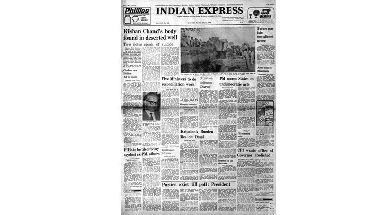 Indian Express forty years ago, Indian Express front page, Indian Express on July 11, 1978, Indian Express editorial