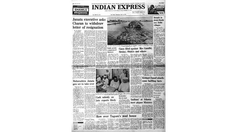 July 12, 1978, Forty Years Ago: Janata Outreach