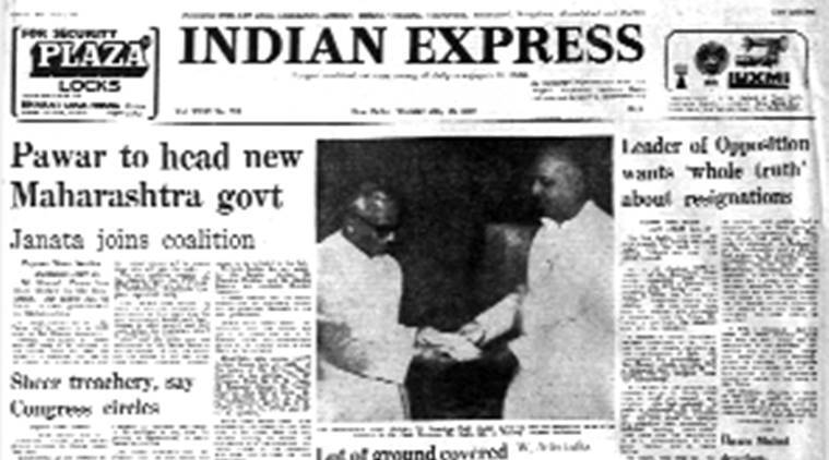 Forty Years Ago, July 18, 1978: Pawar to be CM