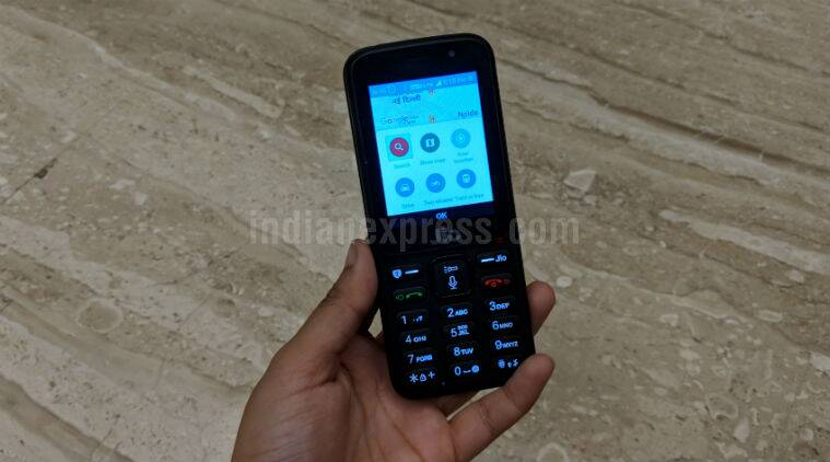 Reliance Jio, Jio, Reliance JioPhone, JioPhone 2, Jio Phone Google Maps, Run Google Maps on Jio Phone, Jio Phone Google Maps, Use Google Maps on JioPhone, Run Google Maps on JioPhone
