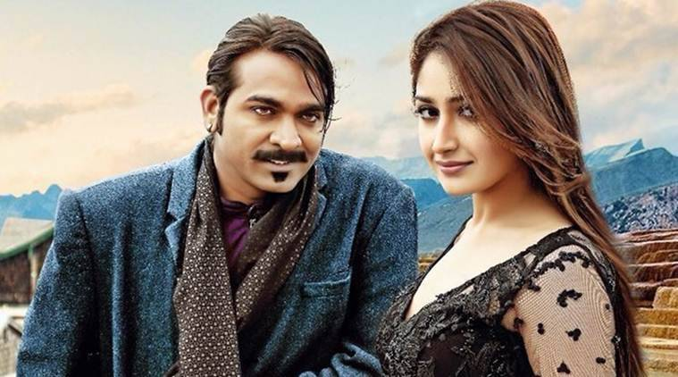 Junga Tamil Movie Review