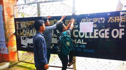 Manipur University students' body calls for statewidestrike