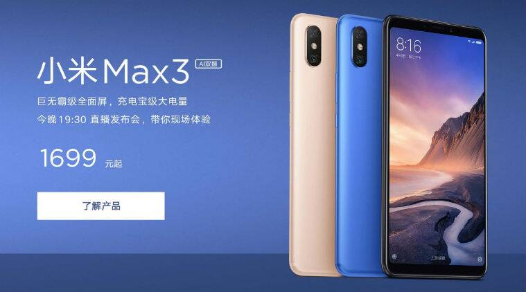 Xiaomi Mi Max 3 price revealed; specifications and launch time