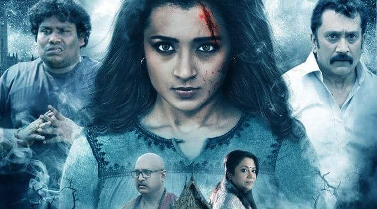 Mohini review