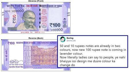 RBI announces new Rs 100 notes in lavender colour, gets everyone talking on Twitter