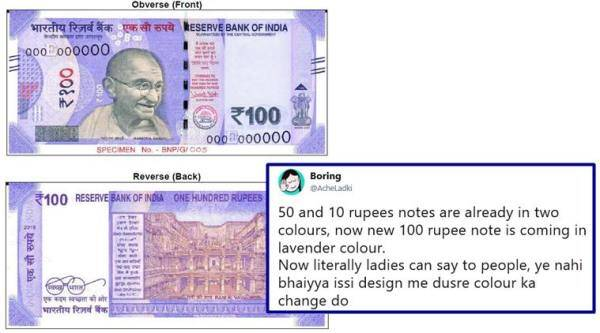 rs 100 new notes, reserve bank of india, new 100 notes, indian currency, rani ki vav, rs 100 lavender notes, lavender, odd news, funny news, indian express, india news