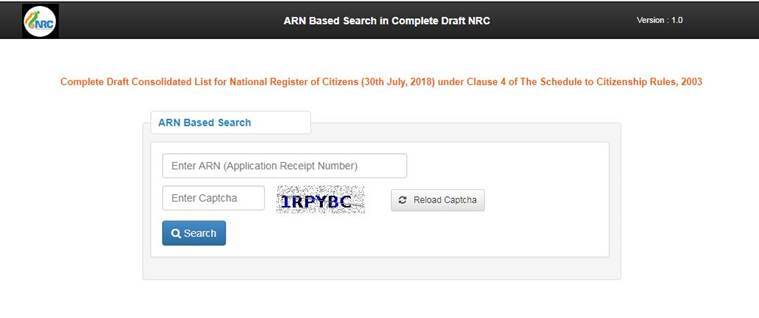 Assam NRC Draft List 2018: How to check your name online at www.assam.gov.in