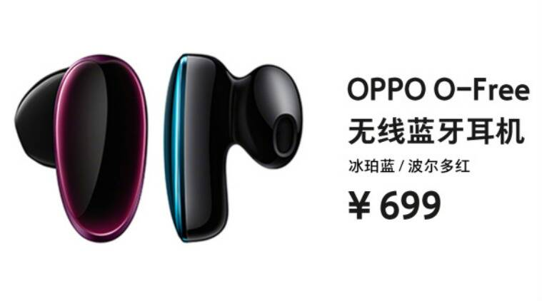 Oppo O Free True Wireless Earbuds Launched In China Price Specifications Technology News The Indian Express