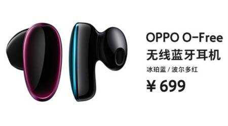 Oppo, Oppo O-free wireless Bluetooth headphones, Oppo Find X, true wireless Bluetooth headphones, O-free Bluetooth headphones price in India, Bose SoundSport Free, OnePlus Bullets, Sony WF-1000X, Apple AirPods