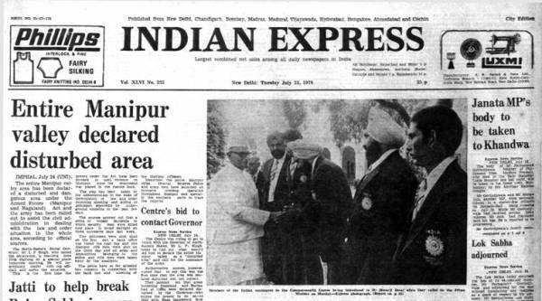 Forty Years Ago, July 25, 1978: AFSPA in Manipur