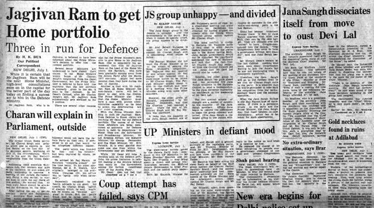 This is the front page of The Indian Express, published on July 2, 1978.