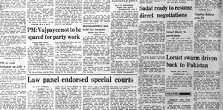 july 4 1978 events, atal biharai vajpayee, vajpayee health, atal bihari vajpayee aiims, atal bihari vajpayee treatment, janata party, janata dal dissent, janata dal rift, bharatiya janata party, indian express, former prime ministers