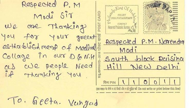 The prime minister shared those letters on Twitter.