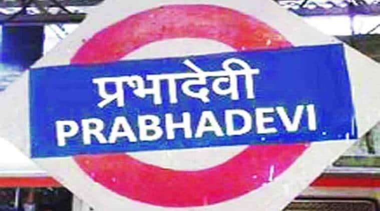 Elphinstone Road station is now Prabhadevi