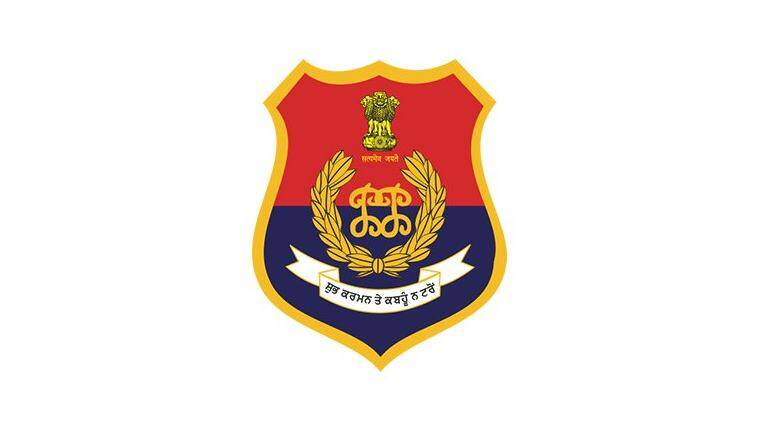 Ludhiana STF arrests 4, including 2 brothers, for possession of 2 kg heroin