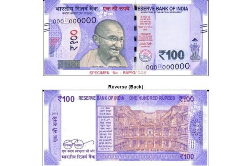 The new Rs 100 bankote. (Reserve Bank of India)