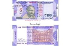 RBI to issue new Rs 100 note in lavender