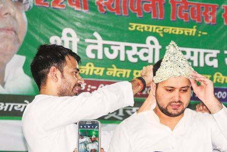 RJD foundation day: Tejashwi puts up solidarity show with brother, slams media, Nitish