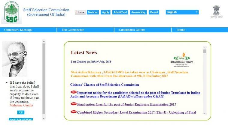 Ssc Cgl Admit Card: SSC CGL Tier 1 (2018): Admit Card To Release Soon At Ssc